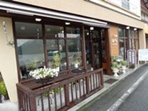 cafe水月