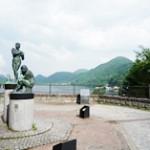 湖畔の宿記念