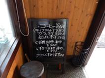cafe水月2